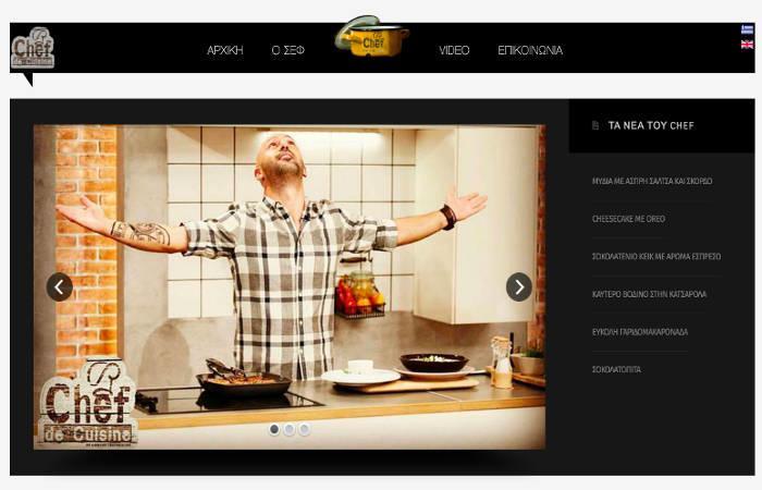 Chef De Cuisine Web Design by JCSL from portfolio