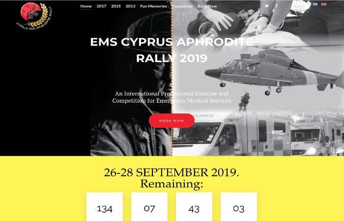 Ems Rally Cyprus