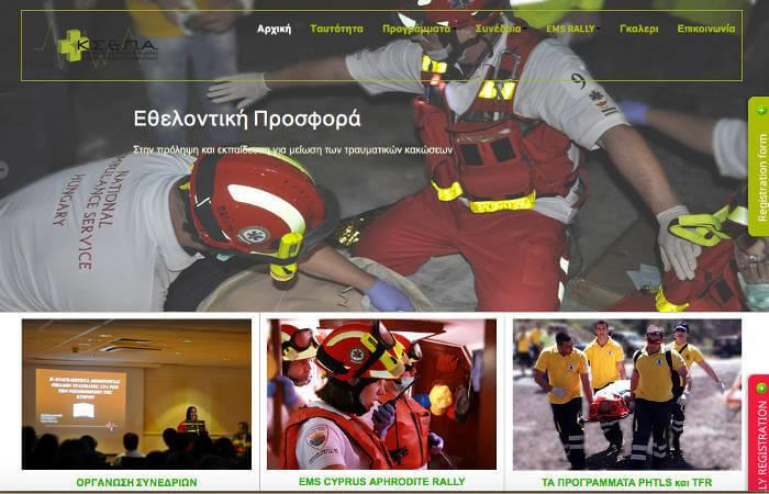 Ksepa Web Design by JCSL from portfolio