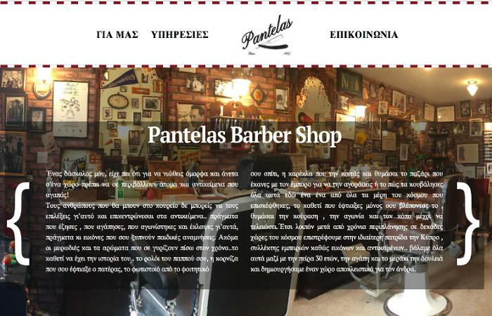Pantelas Barber Shop