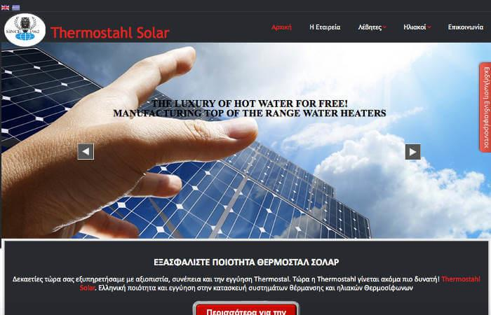 Thermostahl Solar